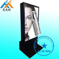 Wholesale Naked 3d Glass Free Touch Screen Kiosk , Windows Os Outside Digital Signage Display from china suppliers