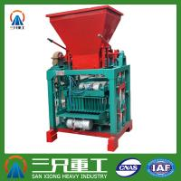Wholesale cement block making machine Cement brick making cement brick making machine from china suppliers