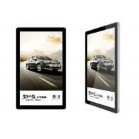 Wholesale Wall Mounted Touch Screen Kiosk For 32inch / 42inch / 55inch / 65inch from china suppliers