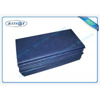 Wholesale Printed PP Nonwoven with PE Film Laminated Fabric 160cm Width Coated Nonwoven from china suppliers
