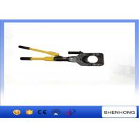 Wholesale Manual Hydraulic Cable Cutting Tools CPC-85 For Cutting Cu /Al Cable Max Φ85mm from china suppliers