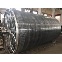 Wholesale High quality new material cylinder mould for paper making machine and color as per your requriement from china suppliers
