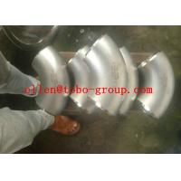 Wholesale ASTM A815 UNS31803 GR2205 Duplex Stainless Steel Welded Elbow 90deg LR DN600 SCH40S from china suppliers