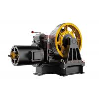 Wholesale Three Phase Elevator Geared Traction Machine Elevator Parts SN-HYW6.0 from china suppliers