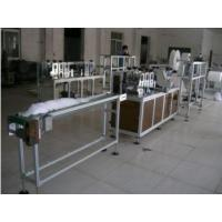 Wholesale Face mask production machinery from china suppliers