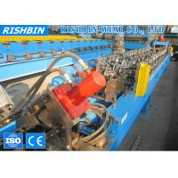 Wholesale High Speed Twin Track U Channels Roll Forming Equipment with Cr12 Quenched Cutter from china suppliers