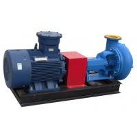 Buy cheap centrifugal pump from wholesalers