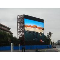 Wholesale IP65 Electronic Stadium Led Display Outdoor / Full Color Led Sign 32*16 Resolution from china suppliers