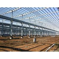 Wholesale Industrial Building Construction Structural Steel Design Project High Precision from china suppliers