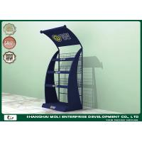 Buy cheap Customized Petfood Metal Floor Display Retail Display Racks In Supermarket from wholesalers