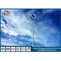 Wholesale 3M - 30M High Mast Outdoor Flood High Mast Light Pole with Hot Dip Galvanized from china suppliers