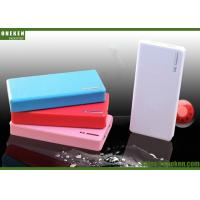 Buy cheap Colourful 18650 Battery Power Bank 12000mAh For Laptop Output 5V Wallet Purse from wholesalers