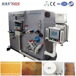 Buy cheap High Speed Laser Perforating Machine , Sheet Perforation Machine Siemens Servo from wholesalers