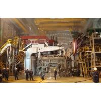 Wholesale High Yield Metallurgical Equipment Electric Arc Furnaces Billet Machine from china suppliers