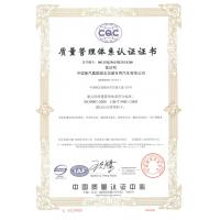 SINOTRUK HUBEI HUAWIN SPECIAL VEHICLE CO.,LTD. Certifications