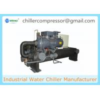 Wholesale 150 Tr 550kw Screw Compressor Water Cooled Chiller Industrial Chiller from china suppliers