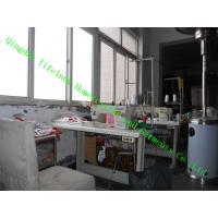 Qingdao Lifeluck Home Textile and Garments Co.,Ltd
