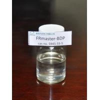 Wholesale CAS No. 5945-33-5 ABS Additives , Fyrolflex BDP in HIPS / PC / ABS / mPPO from china suppliers