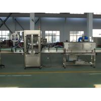 Wholesale Full Automatic Sleeve Sticker Labeling Machine with CE Approvals , 150BPM from china suppliers