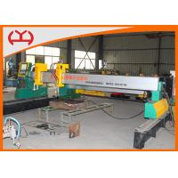 Wholesale Industrial CNC Plasma Cutter Machine With Auto Ignition Device ISO Certification from china suppliers