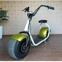 Wholesale Custom City Electric Scooter , Motorized Hoverboard Self Balancing Scooter from china suppliers
