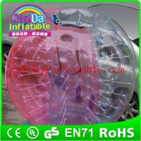 Wholesale Exciting sport games inflatable bumper PVC human sized bumper ball soccer bubble from china suppliers