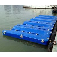 Wholesale durable plastic jetski docking / plastic jet drives for boats from china suppliers
