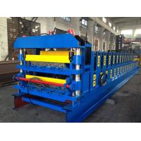 Wholesale 18 Forming Stations Double Layer Roof Tile Roll Forming Machine For Metal Roof Wall Panels Export Russia from china suppliers