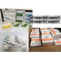 uk steroid supply