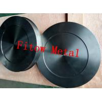 Buy cheap pure titanium plate sheet target thickness12 , 16 mm baoji price from wholesalers