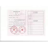 Chongqing MOLA Energy Technology CO.,Ltd Certifications