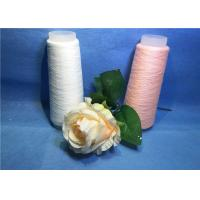 Wholesale Bleaching White Pink 100 Polyester Spun Yarn With Yizheng Fiber from china suppliers