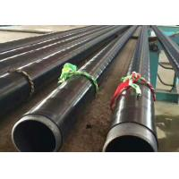 Wholesale API 5L SSAW spiral welded pipe , carbon steel tubing with anti corrosion coating from china suppliers