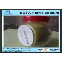 Wholesale Yellow Powder Raw Materials For Paper Making 13% Cas 15708-41-5 EDTA FeNa from china suppliers