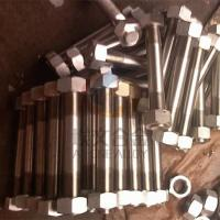 Wholesale Nimonic 80A UNS N07080 2.4631 alloy used for gas-turbine components from china suppliers