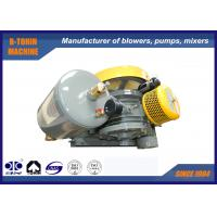 Wholesale HC-40S Rotary Air Blower , DN32 wastewater aeration blower 0.75KW from china suppliers