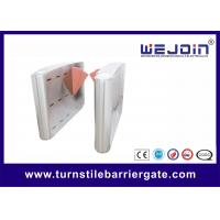 Wholesale 600Mm Access Control Flap Barrier Gate For Spare Club with Extending Flap from china suppliers