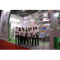 Wuxi Lucky  Pet  Products Co.,Ltd