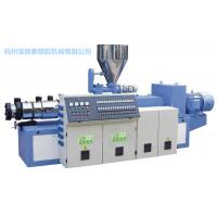 Buy cheap Conical Twin Screw Plastic Extruder Machine High Productivity Self Cleaning from wholesalers