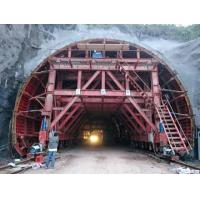 Wholesale Lining Formwork, Tunnel Formwork System With Hydraulic Cylinder from china suppliers