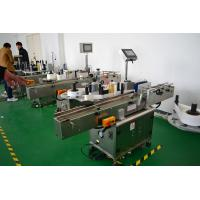 Wholesale Automatic Single Side Sticker Labeling Machine Self-adhesive Labeling Machine from china suppliers