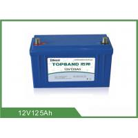 Wholesale Topband Lithium Phosphate Battery , Lifepo4 Battery Pack OEM Accepted from china suppliers