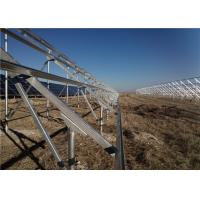 Wholesale 1.4KN/M2 Ground Mount Solar Racking Systems , Framed Solar Power Energy System from china suppliers