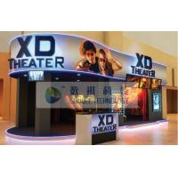 Buy cheap 7D 8D 9D Motion Simulators XD Theatres with PU leather / real leather Motion chairs from wholesalers
