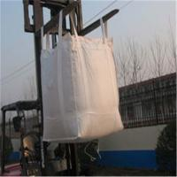 Wholesale white black brown color 500kg 800kg 1000kg 1500kg 2000kg one ton PP /big /FIBC /jumbo bulk bag supply company price from china suppliers