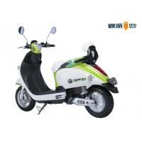 Wholesale Young Style Ladies Electric Scoote With DC 48V Brushless Motor from china suppliers