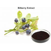 Wholesale Pure Dark Bilberry Fruit Extract For Eyes Health, Organic Natural Plant Extracts from china suppliers