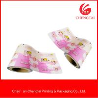 Wholesale Laminated Printed Bread Packaging Rollstock Film With Airtight Feature from china suppliers