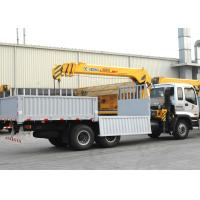 Wholesale Durable Cargo Mobile Truck Loader Crane With 55 L/min Max Oil Flow from china suppliers
