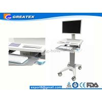 Wholesale All-in-one Medical Trolley Economic Hospital Mobile Medical Laptop Cart (GT-TW02) from china suppliers